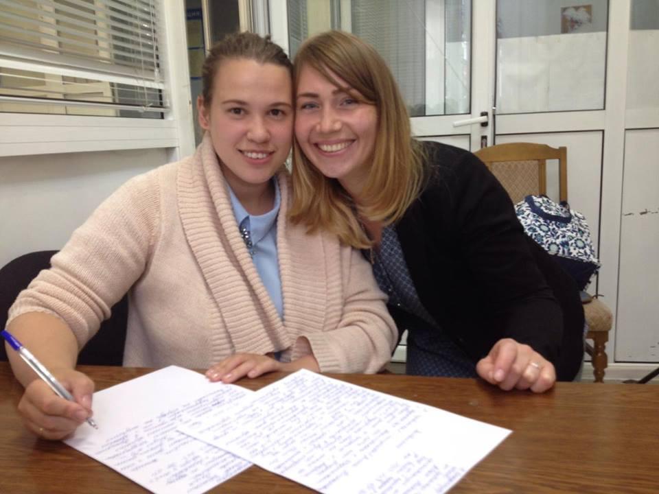 Наташа и Алена