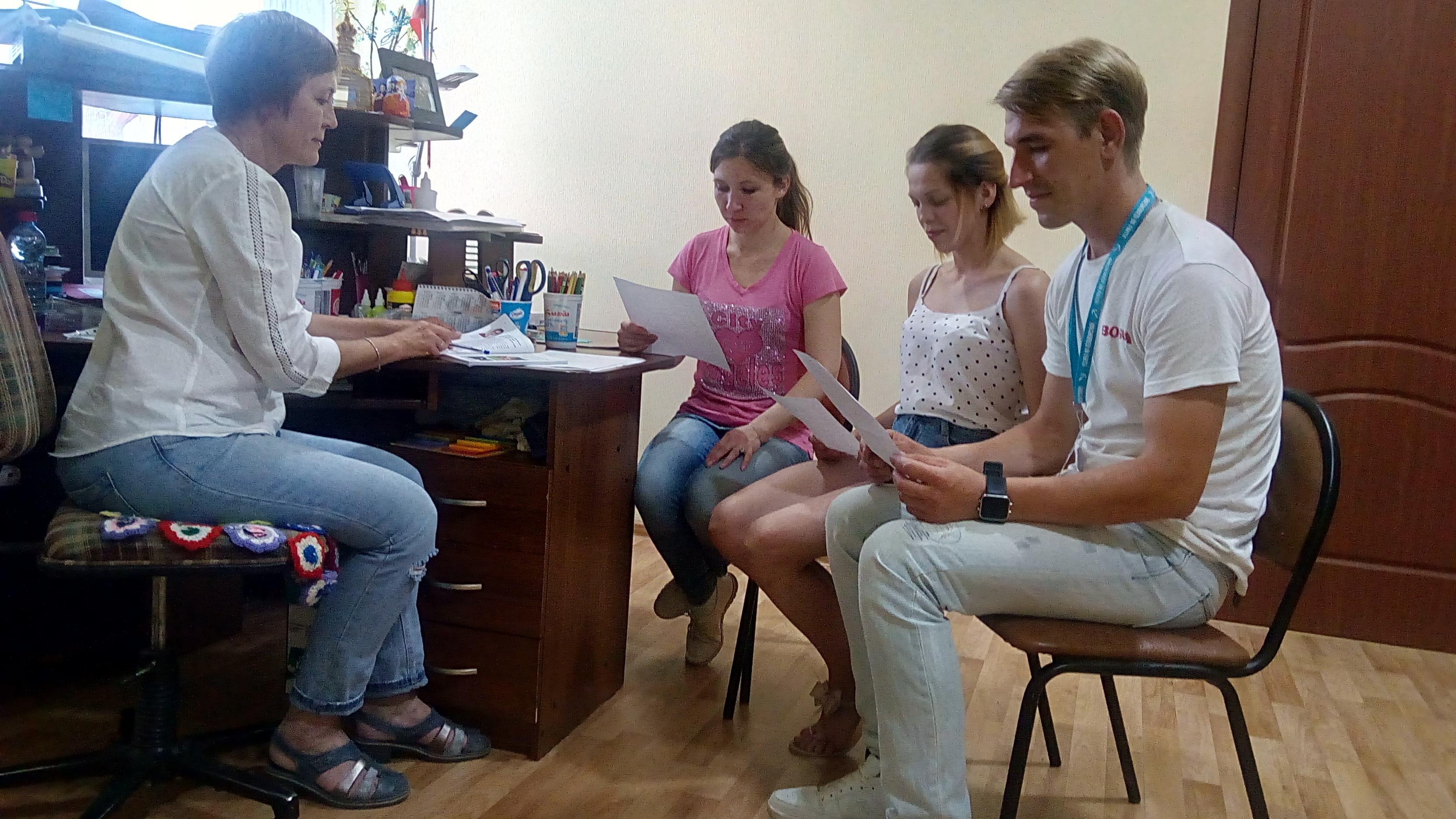 Занятия с наставниками