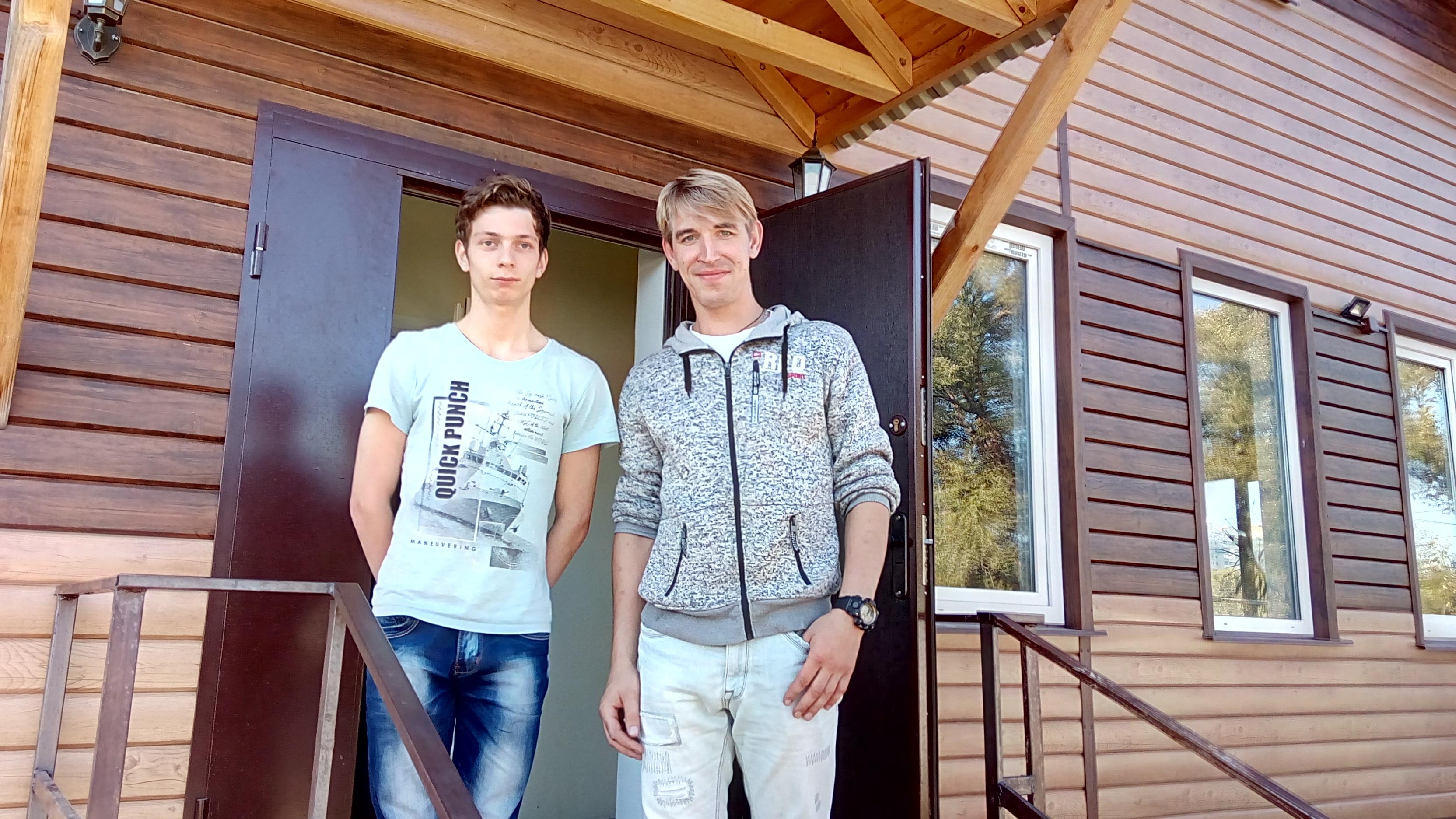 Руслан и Денис