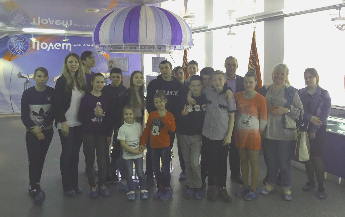 Экскурсия на парашютный завод