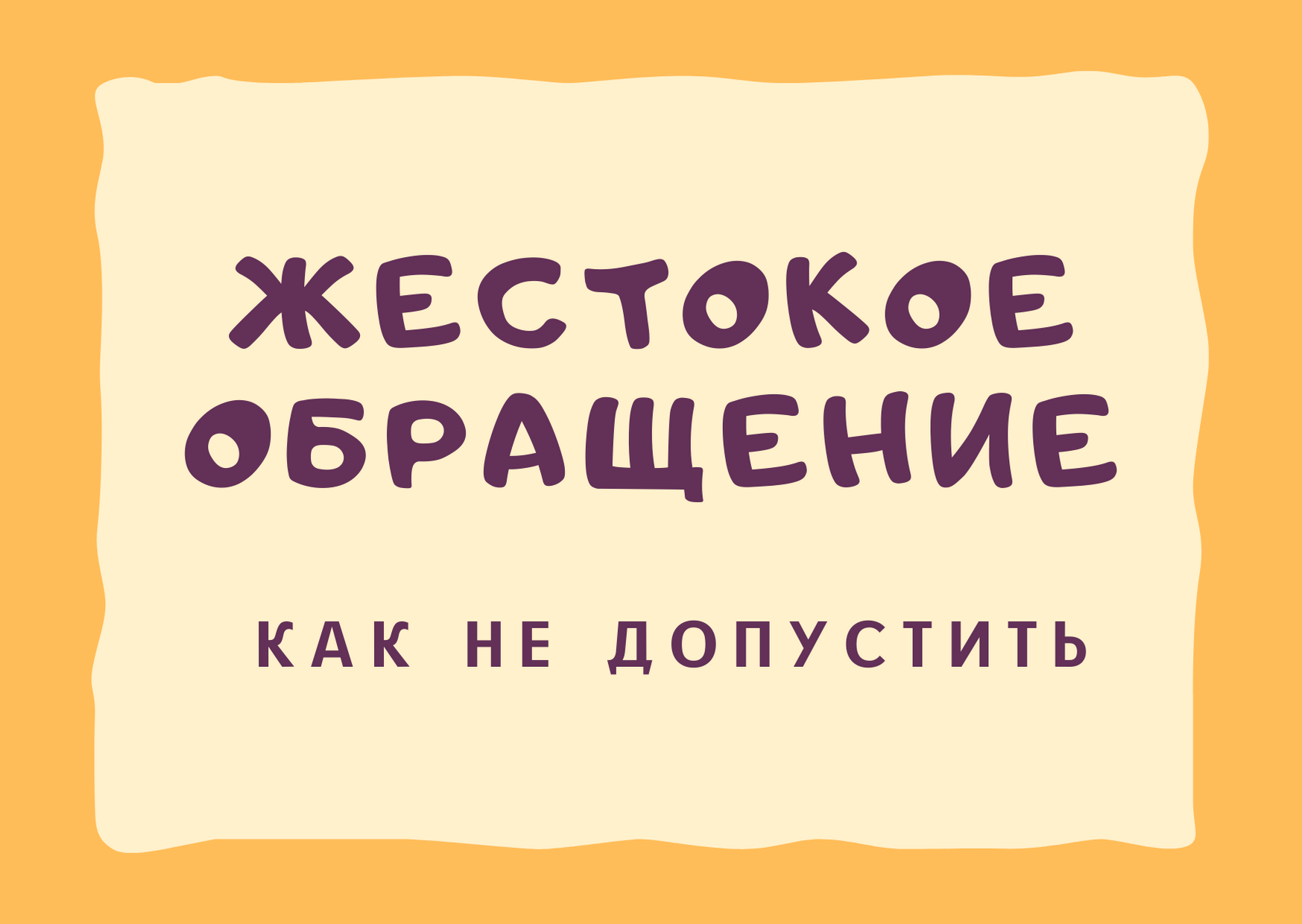 Ирина Скорых
